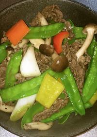 牛肉と絹さやとネギの黒胡椒炒め