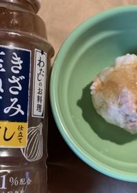 簡単!おいしい!鮭とレンコンのお団子