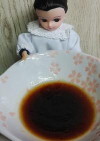 リカちゃん♡湯豆腐のたれ(鍋たれにも◎)