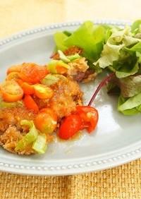 牛肉のカツレツトマトおろしソース