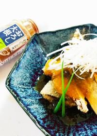下味不要♬鯖の竜田揚げ〜ゆずおろしソース