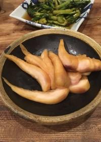 羽広蕪の味噌漬け 伝統野菜
