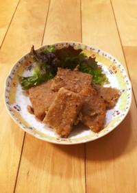 豚挽肉のオーブン焼き♪野菜たっぷり♪