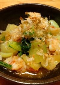 チンゲン菜と海老のおひたし