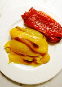 皮むきが簡単になるパプリカのオーブン焼き