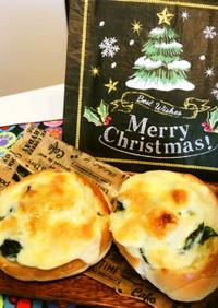 クリスマスやお弁当に★ミニグラタンパン