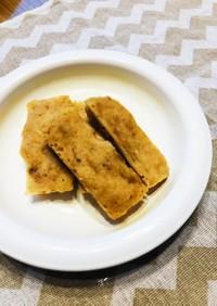 【離乳食おやつ】簡単☆レンジで蒸しパン