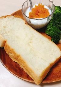 栄養たっぷりスキムミルクでふわもち食パン