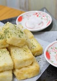 家飲みを楽しもう♬豆腐の塩唐揚げ★