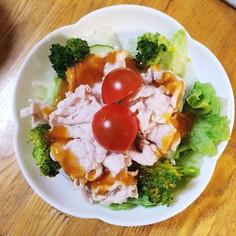 ワンランクup☆豚しゃぶサラダ