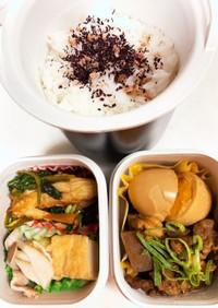 お弁当…ダンナ編56★