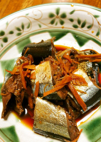 骨まで食べる♪圧力鍋でさんまの生姜煮