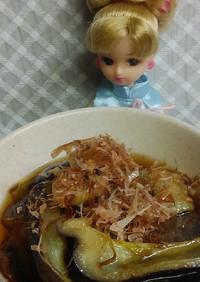 リカちゃん♡カラーパプリカの揚げびたしꕤ