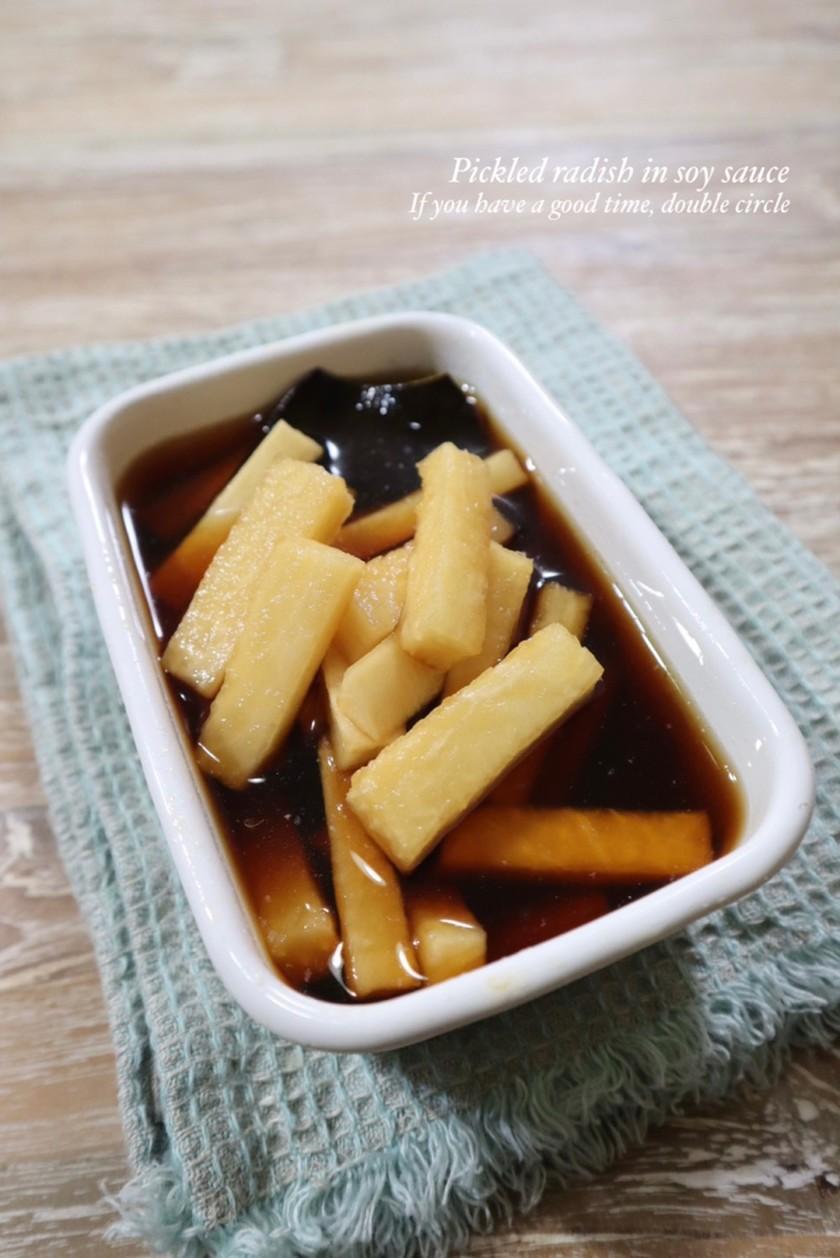 【作り置き】大根のパリポリ醤油漬け
