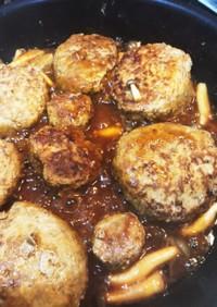 合い挽き肉&鳥ミンチ&豆腐ハンバーグ!!
