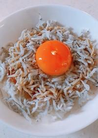 すり方と卵黄で辛くない!しらすおろしご飯