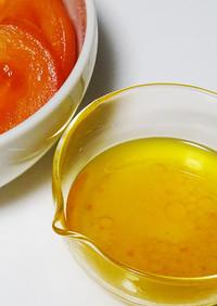 自家製トマト塩のイタリアンドレッシング
