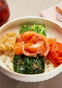 彩り野菜とサーモンのナムル丼