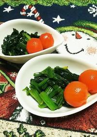 椿油とべっこう醤油の和風クリスマス小鉢