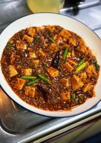 四川風麻婆豆腐の作り方