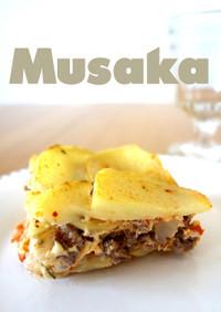 セルビア料理 ムサカ(Musaka)