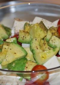 トマトとアボガドと豆腐のサラダ