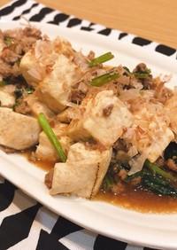 豆腐と小松菜のひき肉炒め