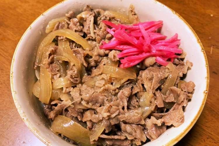 レシピ 牛 クックパッド 丼