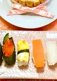お誕生日に☆簡単離乳食お寿司