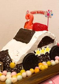 お誕生日に!かんたんパトカー立体ケーキ
