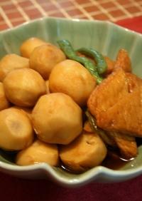 うまーっ☆な里芋と厚揚げの煮物