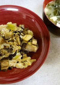 鱈のすき焼き風仕立て&豆腐ワカメの味噌汁