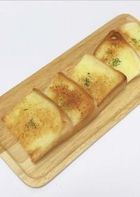 食パンdeガーリックトースト