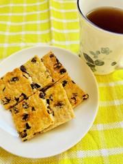 オールレーズンぽいサクサククッキーの写真