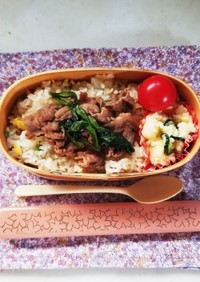 炒飯焼き肉のっけ弁当(12.22)