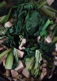 小松菜 大量消費 煮浸し フライパンで!