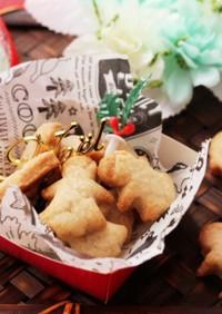 クリスマスに簡単♡ジンジャークッキー