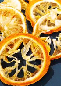 【皮も実も活用】ドライ柚子の作り方