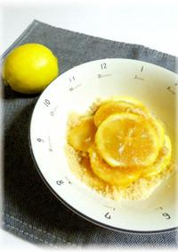 ビタミンパワー!国産レモンの三温糖★漬け