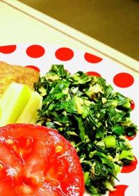 #無限!小松菜とツナの炒め物