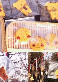 Xmas米粉のカボチャジンジャークッキー