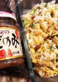 さっぱり☆納豆炒飯plus