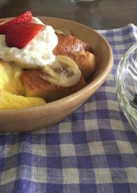 バナナフレンチトースト 朝ごはん