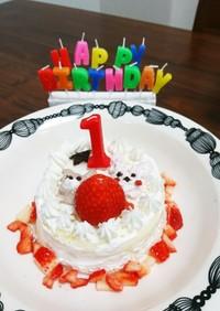 1歳のお祝い★ピジョンのケーキセットで
