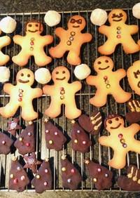 クリスマスクッキーで子供と楽しもう★
