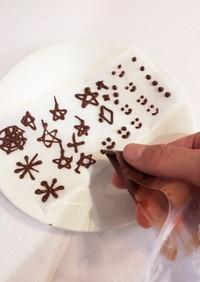 手作りチョコペン