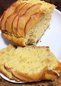 アップル クルミ パウンドケーキ