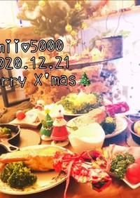 クリスマス パーティ料理 誕生日 宅飲み