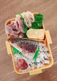 里芋と豚肉の煮物&サバ塩焼き弁当♪