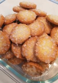 卵白消費☆ザラメクッキー